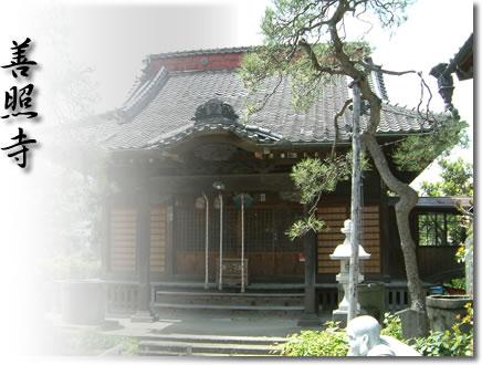 zensyouji001
